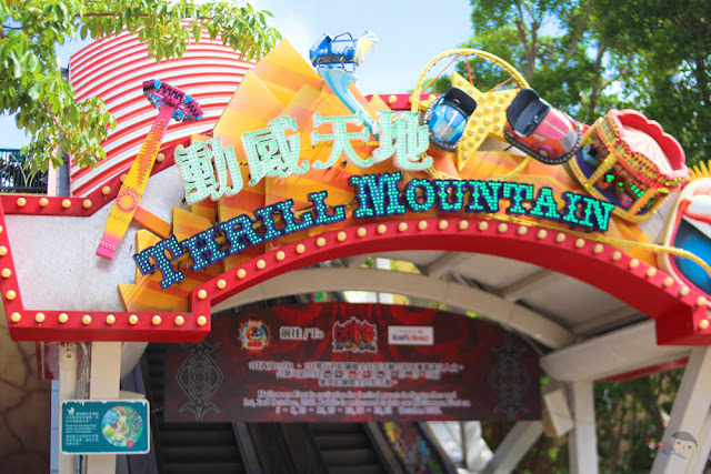 Thrill Mountain in Ocean Park Hong Kong