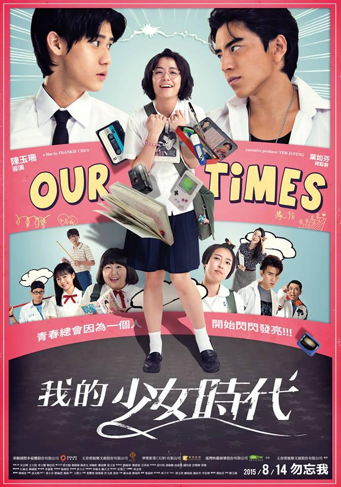 กาลครั้งหนึ่ง ความรัก Our Times (2015) (ซับไทย) - AlissVDO ดูหนัง