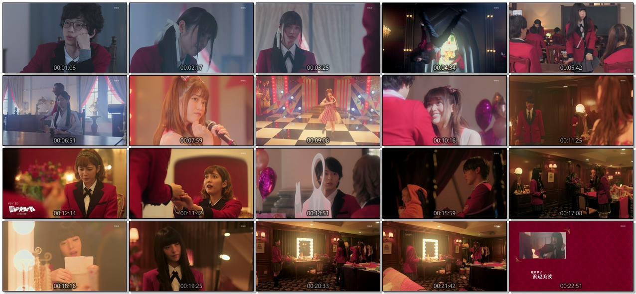 Kakegurui S2 Live Action - 01 (MBS 1280x720 x264 10bit AAC)