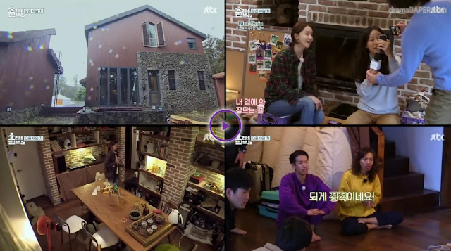 Hyori's Home Stay S2 Episode 11 Subtitle Indonesia