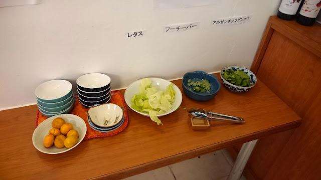 三種類の葉野菜の写真