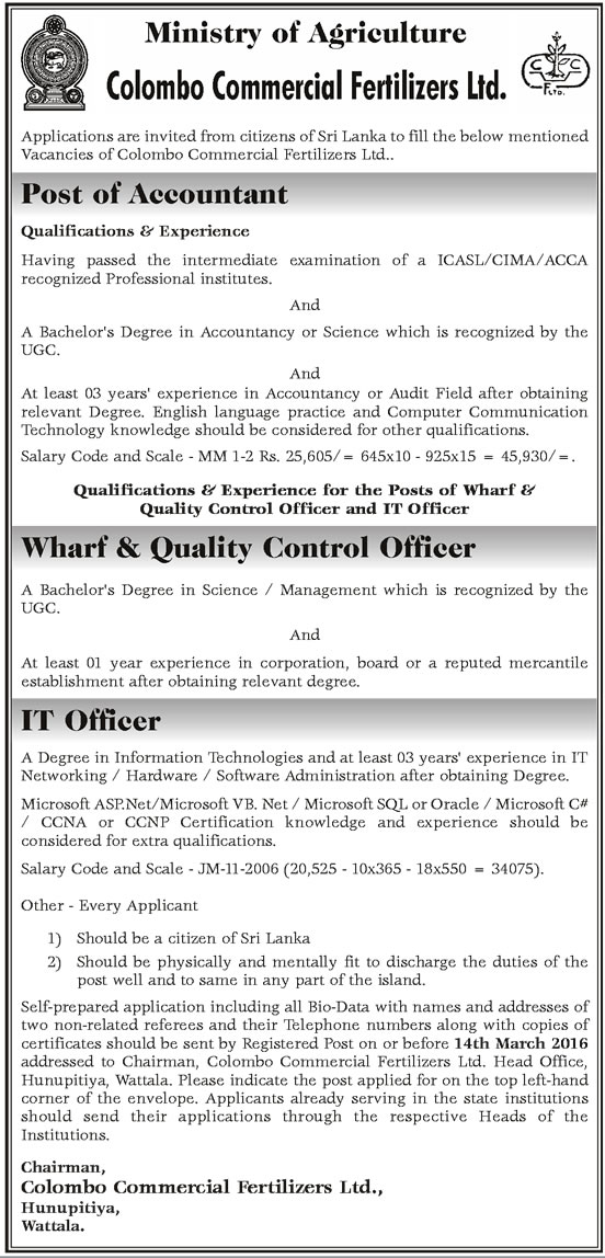 Vacancies - Accountant, Wharf & Quality Control Officer, IT Officer - Colombo Commercial Fertilizers Ltd. - Ministry of Agriculture
