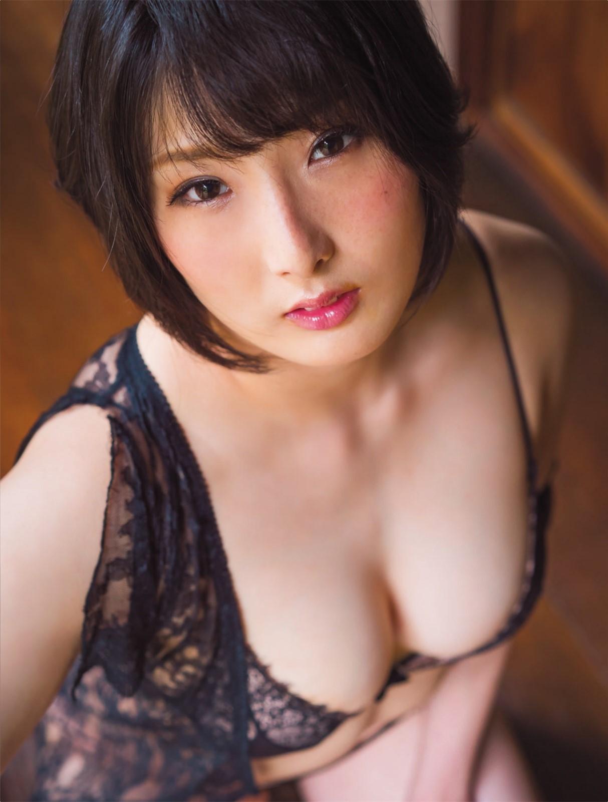 Makoto 真琴, Shukan SPA! 2017.08.29 (週刊スパ 2017年08月29日号)