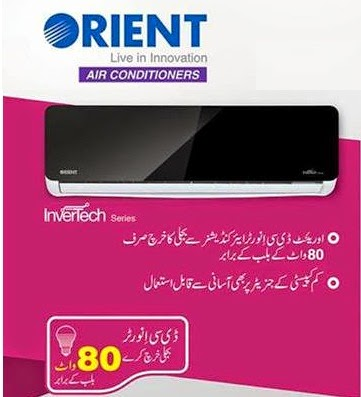 Orient Inverter Series