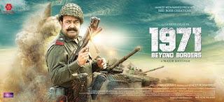 Download+Malayalam+Movie+1971+ Beyond+ boarders+2017