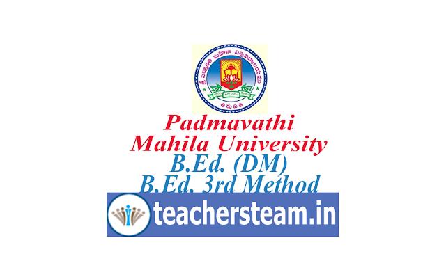 Padmavathi mahila University