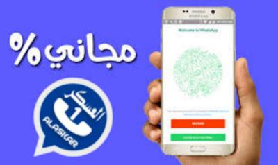 حل مشكله برنامج TextNow لتفعيل الواتساب برقم امريكي الطريقه مضمونه ميه بلميه