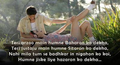 Aarzoo Shayari hind image