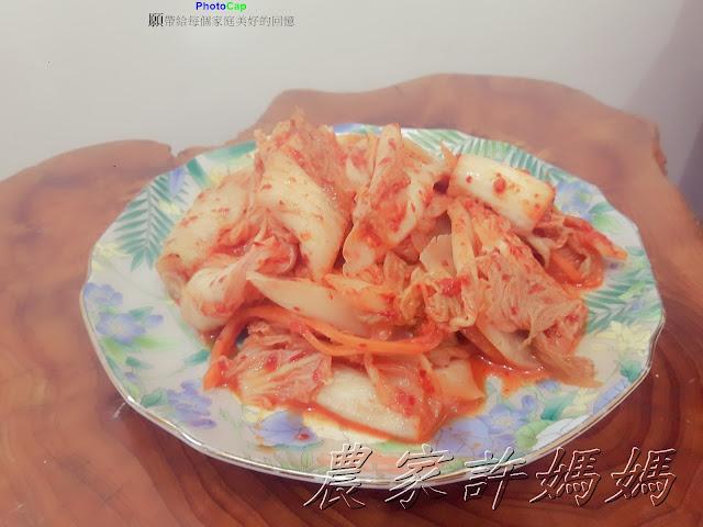 用青椒當主角自製韓國泡菜-農家許媽媽