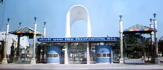 Chaudhary Charan Singh University Private form 2013-14