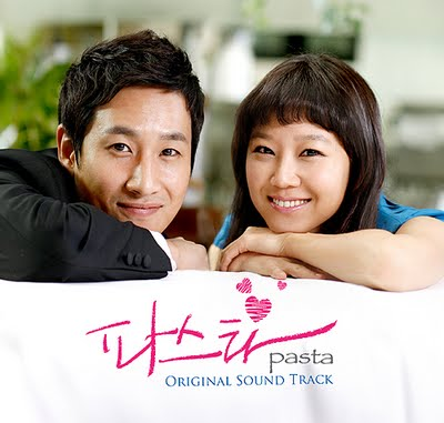 Lee sun gyun and gong hyo jin dating