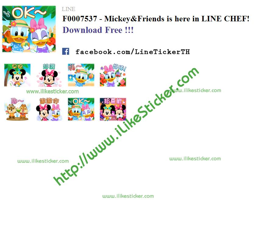 Mickey&Friends is here in LINE CHEF!