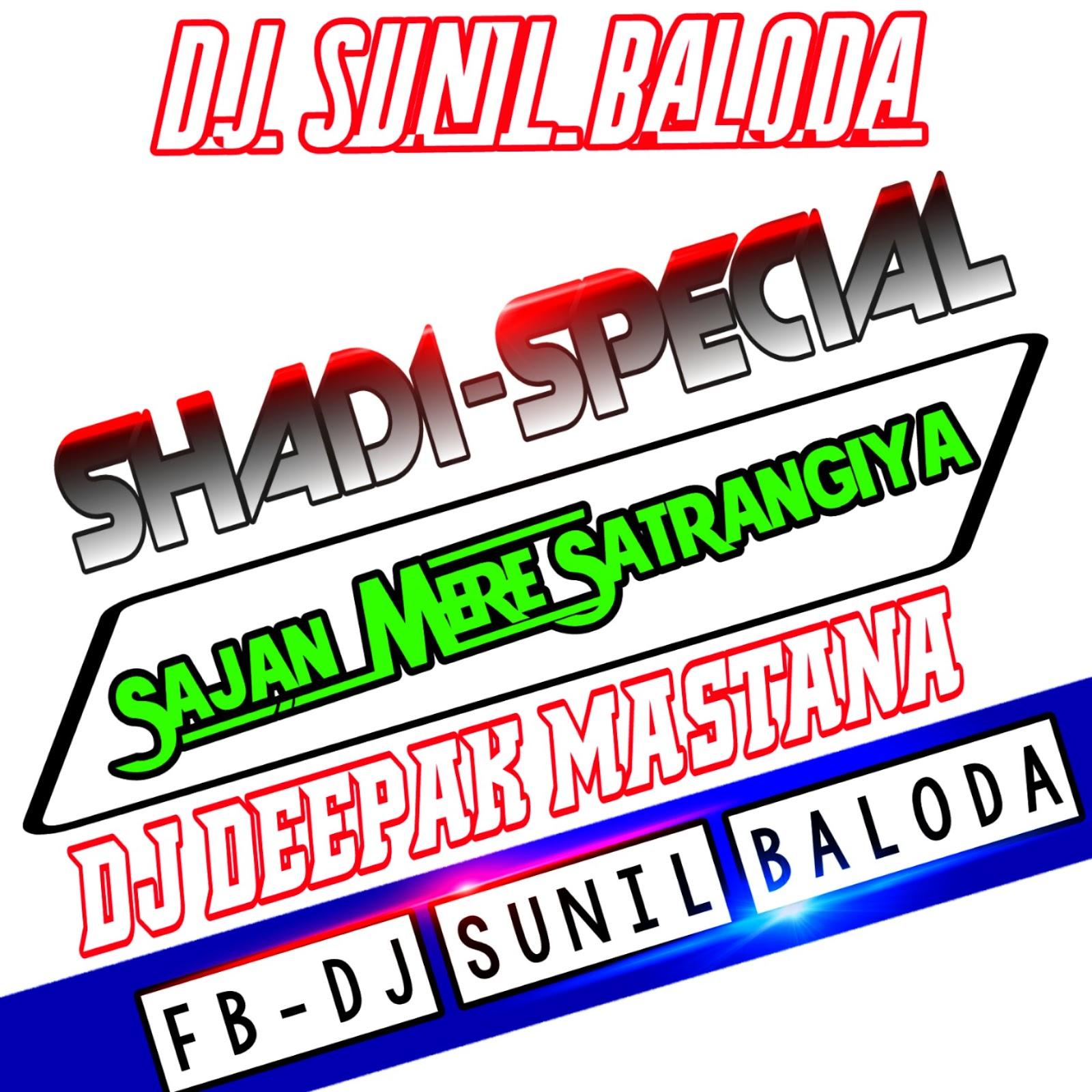 SAJAN MERE SATRANGIYA PANJABI REMIX-PECK DJ SUNIL BALODA AND