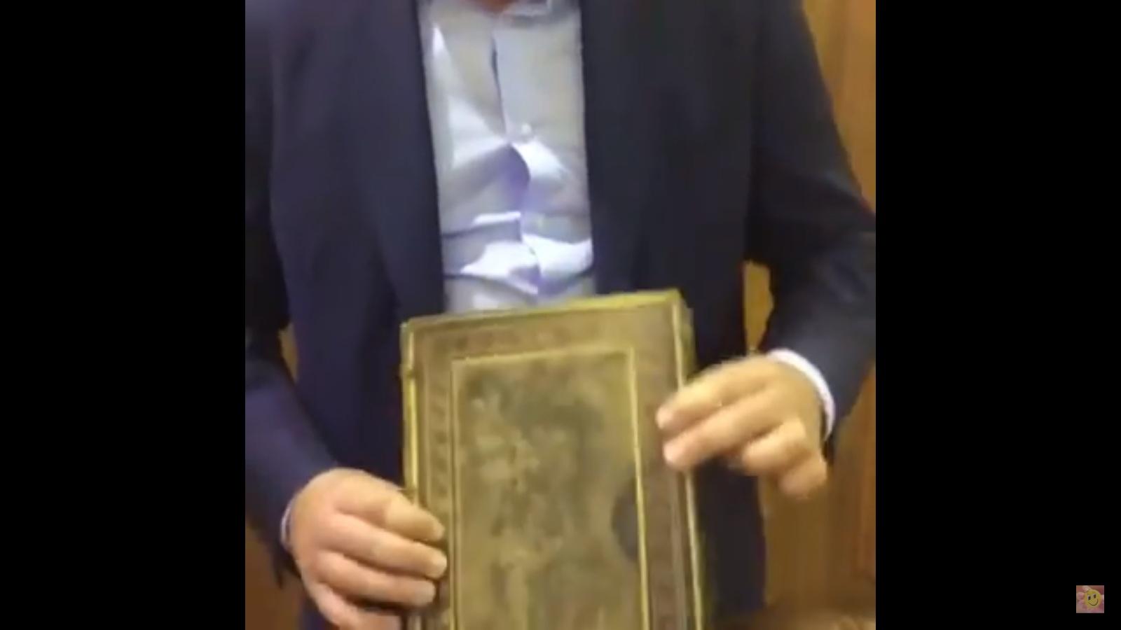 العثور على مصحف من القرن ال18 وعند طي صفحاته تظهر صورة مكه و الكعبة