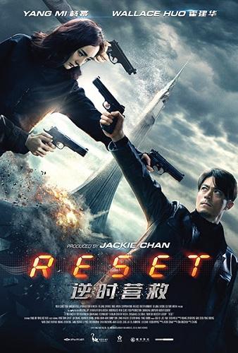 Film Reset 2017 Bioskop