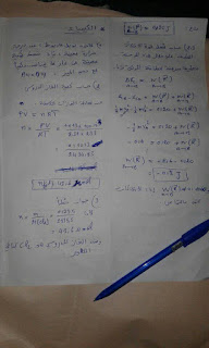 حل فرض كتابي رقم 2 الأسدس الأول مادة الفيزياء و الكيمياء اولى باكالوريا