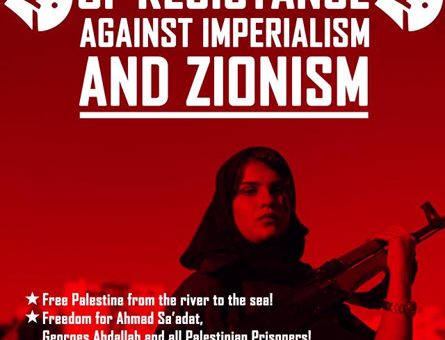 Αποτέλεσμα εικόνας για λευτερη παλαιστίνη
