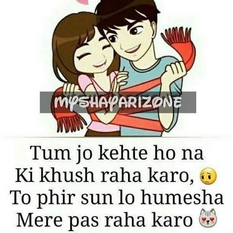 Pyaar Ki Khushi Hindi Love Shayari Lines Whatsapp Status Image
