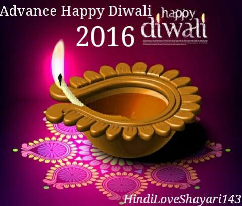 Advance Happy Diwali 2018 HD Photos