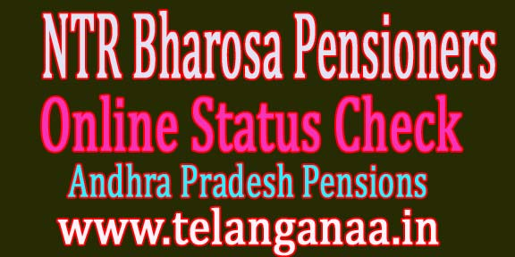NTR Bharosa Pensioners List New Pensioner Online Status Check