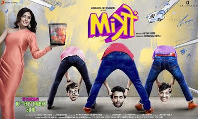 #instamag-jackky-bhagnani-and-kritika-kamra-in-mitron-trailer-out