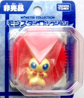 Victini figure pearly version Takara Tomy Monster Collection 2011 Seven Eleven BW figures set present