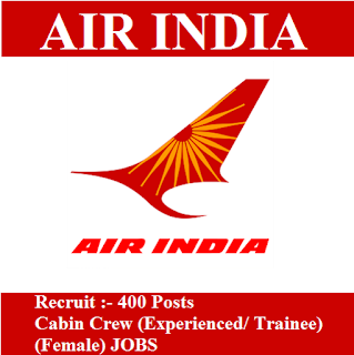 Air India Limited, Air India, Cabin Crew, 12th, Delhi, freejobalert, Sarkari Naukri, Latest Jobs, Hot Jobs, air india logo