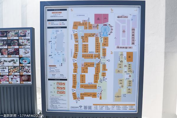 台中梧棲|台中三井MITSUI OUTLET PARK台中港|60米高海景摩天輪|170個國內外知名店家