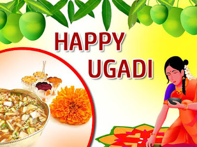 Top Happy Ugadi  Wishing Images With Quotes SMS and Messages and Status for Whats-app
