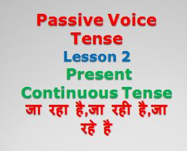 Powers Of I Worksheet Word Passive Voice Tense  Lesson   Present Continuous Tense In Hindi  Present Simple And Present Progressive Worksheets Excel with Sample Space Diagram Worksheet Pdf Present Continuous Tense In Hindi  Passive Voice Tense Function Table Worksheets 8th Grade