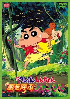 تقرير فيلم كرايون شين-تشان الثامن: استدعاء العاصفة في الغابة | Crayon Shin-chan Movie 08: Arashi wo Yobu Jungle