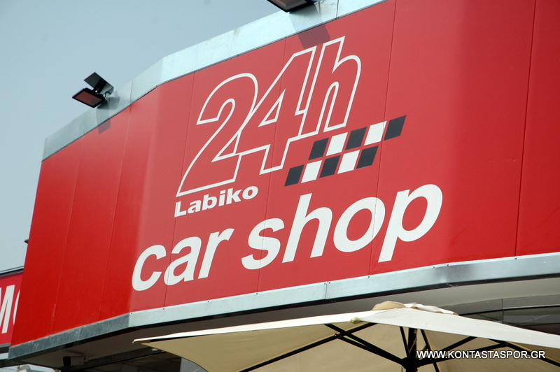 24h Labiko Car Shop