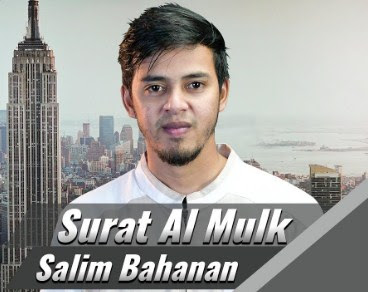 Download Surat Al Mulk Salim Bahanan Mp3