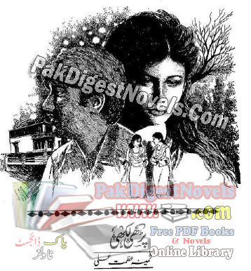 Parhi Likhi By Samina Azmat Ali Pdf Download