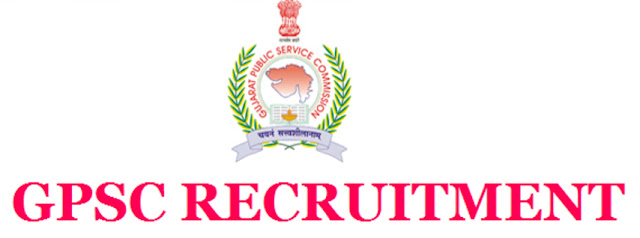 GPSC Recruitment gpsc.gujarat.gov.in Apply Online Form