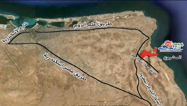 خريطه مرسي مطروح شارع علم الروم