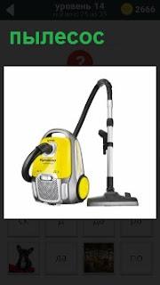 Новый желтый пылесос готовый к работе со щетками на продаже в магазине