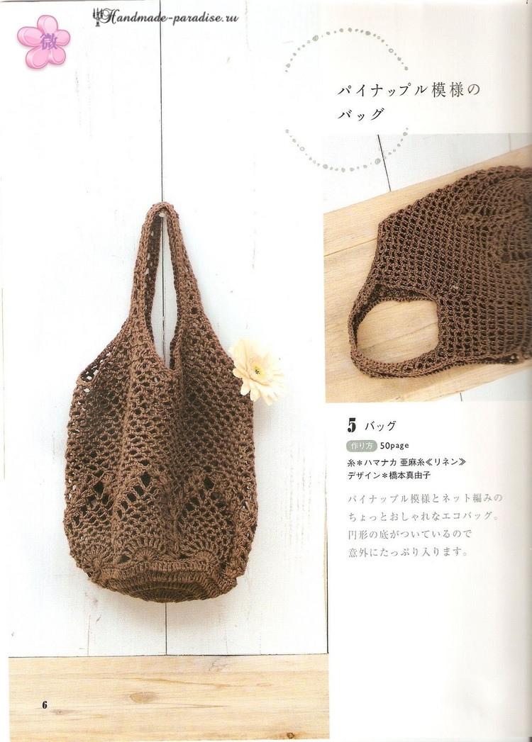 Crochet Summer Accessories. Японский журнал со схемами (5)