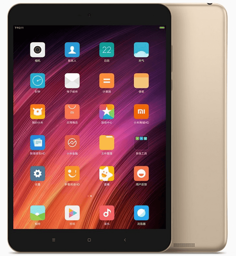 Xiaomi Mi Pad 3 With Beefy Specs Now Official!