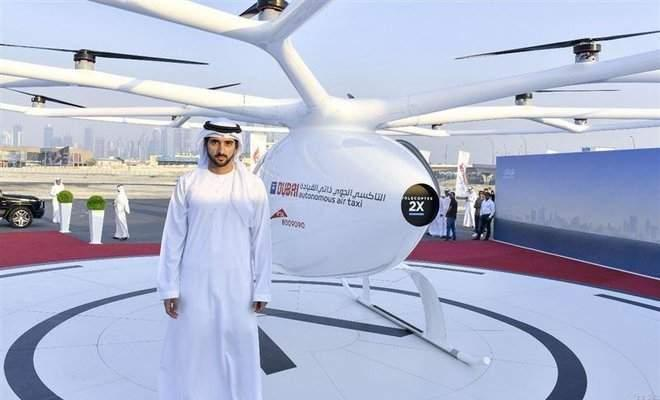 Dubai Launches World's First Self-Flying Taxis