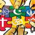 Le religioni in Brasile