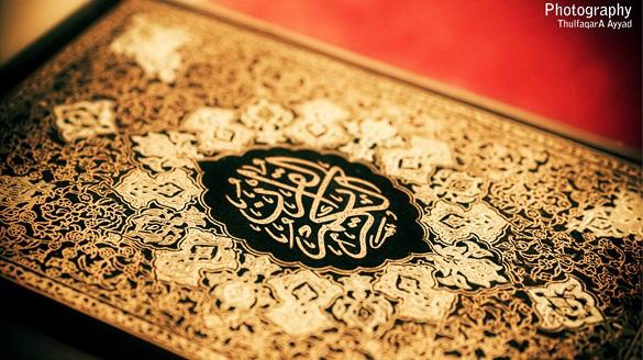 Alasan Kenapa pada Zaman Rasul Mushaf Al-Qur'an Tidak Ditulis di Kertas