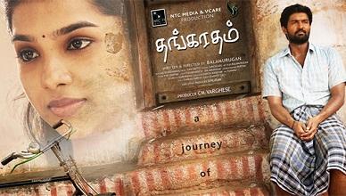 Thangaradham Movie Online