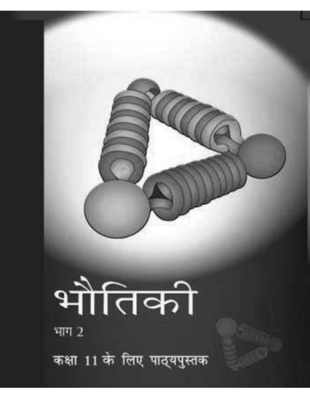 NCERT Physics Class-11(Part-2) : Hindi PDF Book