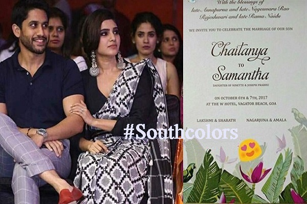 Naga Chaitanya And Samantha Wedding Card