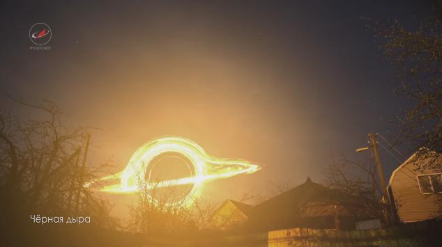 Buraco negro visto no céu