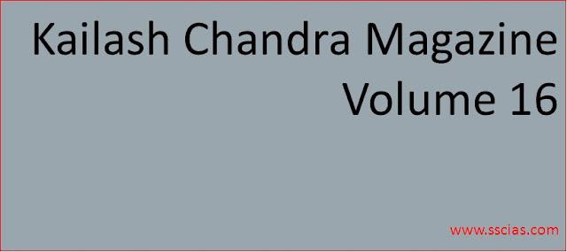 Kailash Chandra Magazine Volume 16