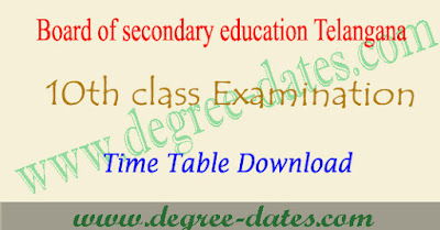 TS SSC time table 2018 10th exam schedule pdf telangana