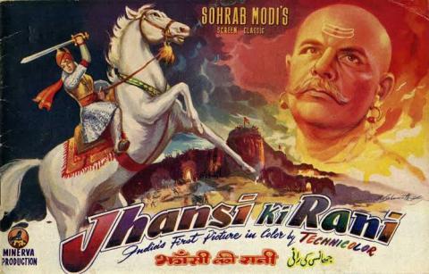 66 साल पहले MODI बना चुके है रानी लक्ष्मीबाई पर फिल्म, पत्नी को बनाया था लक्ष्मीबाई