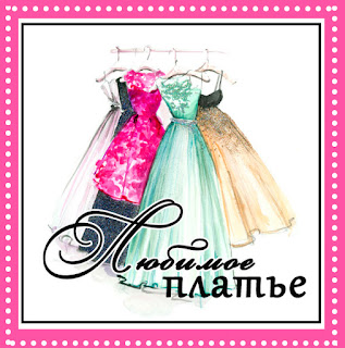 http://scrapbee-ru.blogspot.ru/2016/07/blog-post.html